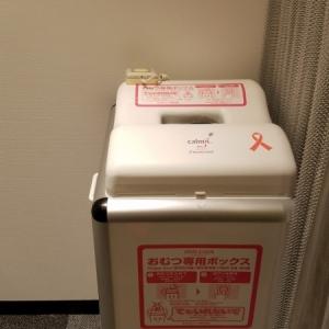ホテルニューオータニ(ザ・メイン ロビィ階)の授乳室・オムツ替え台情報 画像4