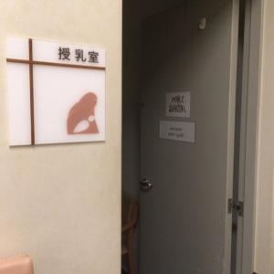 聖母病院(5F)の授乳室・オムツ替え台情報 画像10