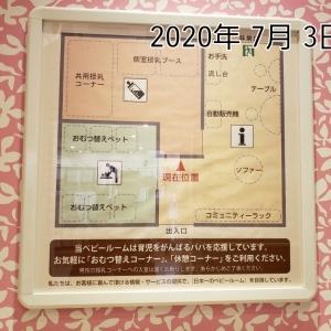 トレッサ横浜(南棟3F ベビールーム)の授乳室・オムツ替え台情報 画像10