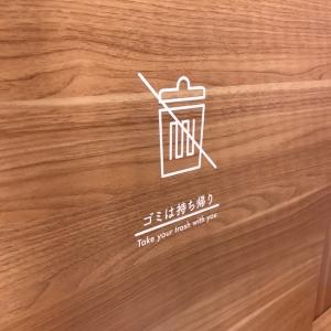 マルイシティ横浜(3F)の授乳室・オムツ替え台情報 画像10