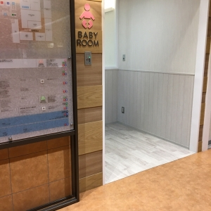 ODAKYU湘南GATE(7階)の授乳室・オムツ替え台情報 画像10