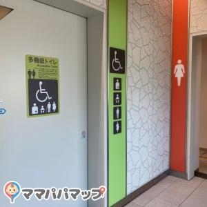 片瀬江ノ島駅(1F)のオムツ替え台情報 画像4