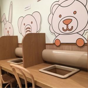 阪急百貨店うめだ本店(11階)の授乳室・オムツ替え台情報 画像10