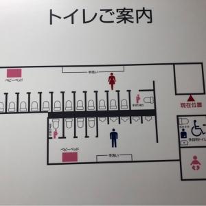 コストコ 千葉ニュータウン(1F)の授乳室・オムツ替え台情報 画像1