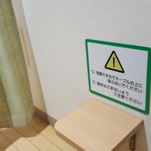 イオンモール浦和美園(3F)の授乳室・オムツ替え台情報 画像9