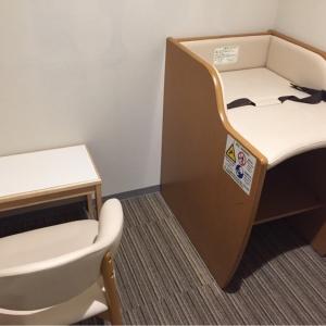 ダイワロイネットホテル神戸三宮(1F)の授乳室・オムツ替え台情報 画像1