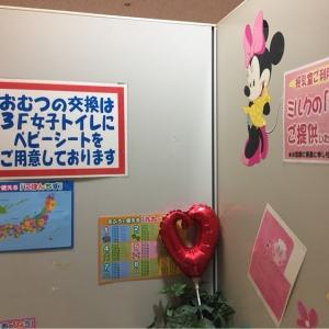 株式会社 ベスト電器 福岡本店(2F)の授乳室情報 画像1