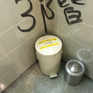 3階だれでもトイレのゴミ箱