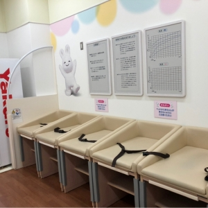 イオン山形南店(2階 赤ちゃん休憩室)の授乳室・オムツ替え台情報 画像6