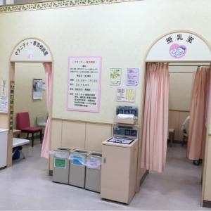 イトーヨーカドー ららぽーと横浜店(2F)の授乳室・オムツ替え台情報 画像1