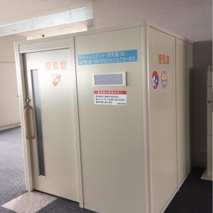 練馬区役所(10階 20階)の授乳室・オムツ替え台情報 画像19