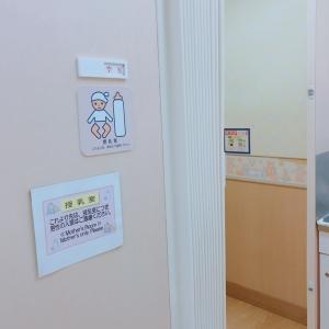 トイザらス高松店(2F)の授乳室・オムツ替え台情報 画像4