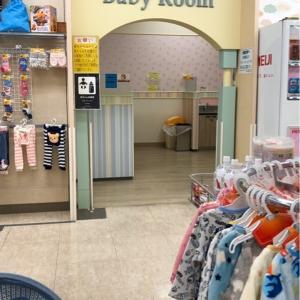 イオン穂波ショッピングセンター(2F)の授乳室・オムツ替え台情報 画像8