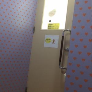 上郷SA(下り線)(1F)の授乳室・オムツ替え台情報 画像2