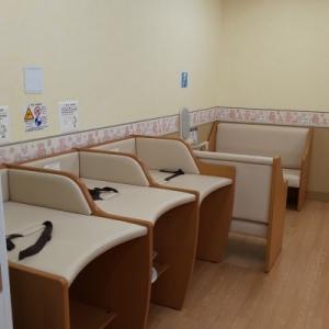 トイザらス  多摩店(2F)の授乳室・オムツ替え台情報 画像5