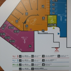 グランベリーパーク(1F)の授乳室・オムツ替え台情報 画像1