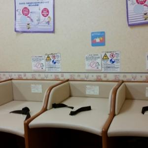 トイザらス福島店(2F)の授乳室・オムツ替え台情報 画像6