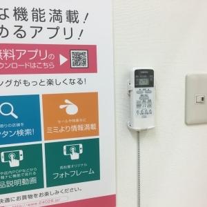 西松屋 木更津金田店(1F)の授乳室・オムツ替え台情報 画像4