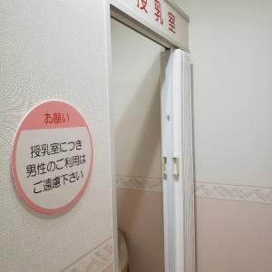 フジ庚午店(1F)の授乳室・オムツ替え台情報 画像1