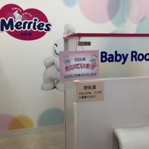 イオン山形南店(2階 赤ちゃん休憩室)の授乳室・オムツ替え台情報 画像7