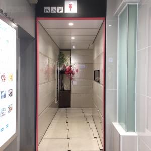 小田急電鉄 新宿駅 西口改札構内(B1)の授乳室・オムツ替え台情報 画像8