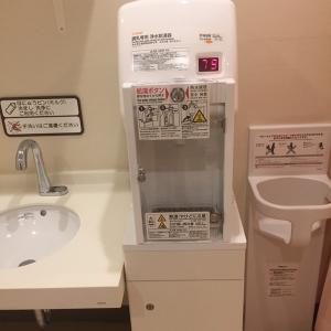 食品館イトーヨーカドー新宿富久店(1F)の授乳室・オムツ替え台情報 画像4