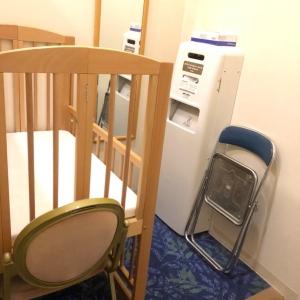 グランドプリンスホテル広島(2F)の授乳室情報 画像1
