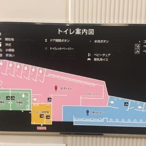 千駄ケ谷駅(改札内)の授乳室・オムツ替え台情報 画像6