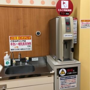 イオン東岸和田店(2階 赤ちゃん休憩室)の授乳室・オムツ替え台情報 画像1