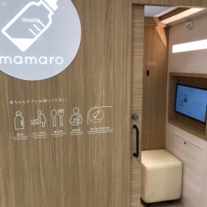 上野マルイ(4F)の授乳室・オムツ替え台情報 画像2