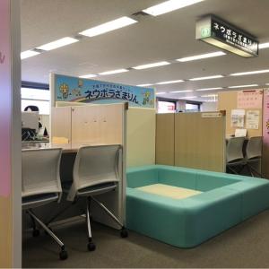 子育て世代包括支援センター ネウボラざまりん(2F)の授乳室・オムツ替え台情報 画像1
