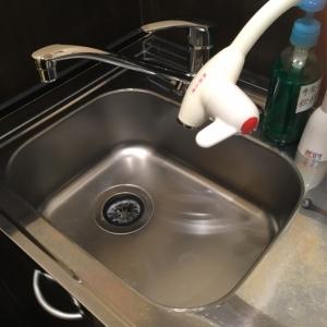熱湯と水の出る流し