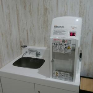 島忠 ・ホームズ 所沢店(1F)の授乳室・オムツ替え台情報 画像9