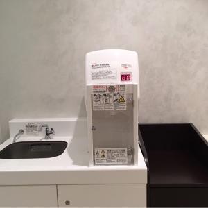 東急プラザ銀座(4F)の授乳室・オムツ替え台情報 画像4