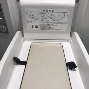 田町駅構内 南改札口(2F 多目的トイレ)のオムツ替え台情報 画像1