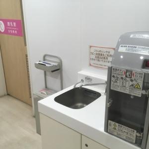 京都ファミリー(1F)の授乳室・オムツ替え台情報 画像2