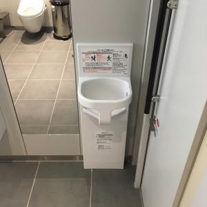 多目的トイレ3