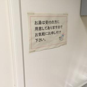 福井県立恐竜博物館の授乳室・オムツ替え台情報 画像1