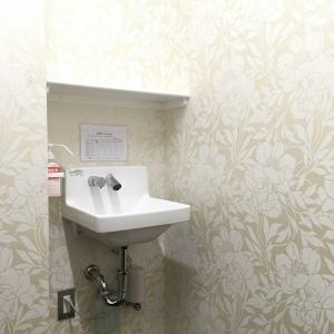ライフ阿波座駅前(2F)の授乳室・オムツ替え台情報 画像2