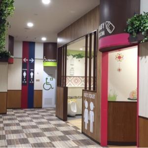 イオンモール広島府中(3F ナナズグリーンティー横)の授乳室・オムツ替え台情報 画像1
