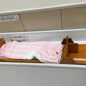 イトーヨーカドー 船橋店(東館4階)の授乳室・オムツ替え台情報 画像10