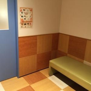 ルミネ横浜(5階 ベビー休憩室)の授乳室・オムツ替え台情報 画像5