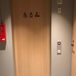 多目的トイレ入り口