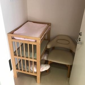 みらいウィメンズクリニック(1F)の授乳室・オムツ替え台情報 画像1
