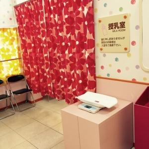 ゆめタウン高松(2階)の授乳室・オムツ替え台情報 画像10