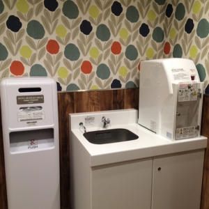 ルミネ新宿 ルミネ1(5F)の授乳室・オムツ替え台情報 画像4