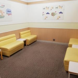 イオンモール鶴見緑地店 イオン内(3F)の授乳室・オムツ替え台情報 画像2