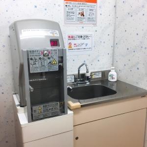 豊浜サービスエリア 上り(1F)の授乳室・オムツ替え台情報 画像5