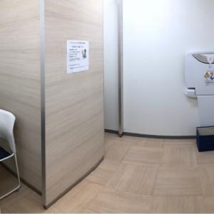 後楽園ホールビル(1F)の授乳室・オムツ替え台情報 画像4