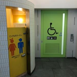 小田急線改札内トイレ